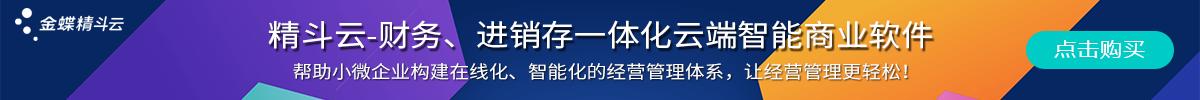 中部横幅广告banner