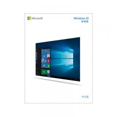 Windows 10 家庭版 电子下载版 电子下载版 永久授权 本地部署