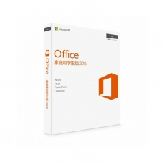 Office 家庭和学生版2016 永久授权 电子下载版 Windows