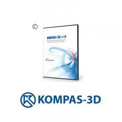 KOMPAS-3D V15 windows 永久授权 单一许可