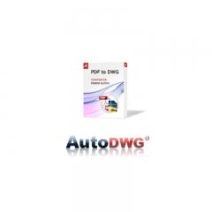 AutoDWG  PDF to DWG Converter AuotoCAD 2.5版本以上 授权注