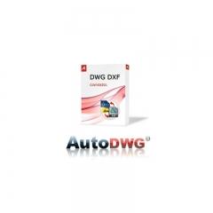 AutoDWG DWG DXF Converter 兼容XP/Vista/Win7以上版本 授权注册