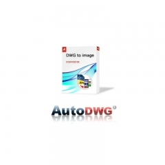 AutoDWG DWG  to  Image Converter 兼容XP/Vista/Win7/W