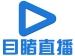 目睹直播(企业级视频播放平台) M7 套餐 1年 云端