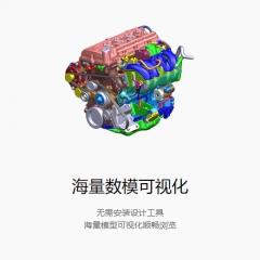 WisViewer三维轻量化查看器